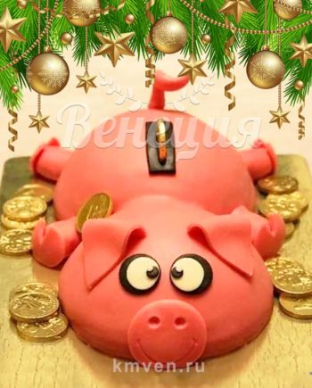 Богатая свинья торт Новогодний в Твери поросята хрюшки на заказ Венеция